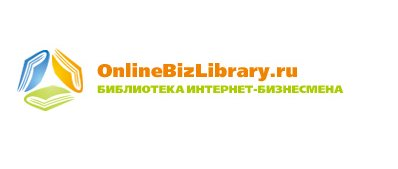 партнерка библиотеки