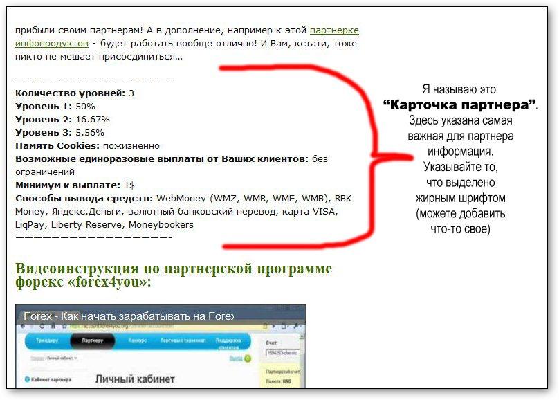 Правила составления статьи на моем блоге ч3