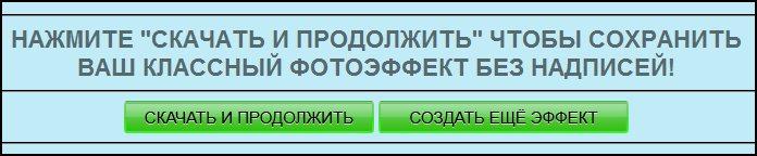 """СМС партнерка """"effectfree"""". Скачать готовое фото"""
