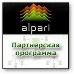 "Форекс партнерка ""Alpari"". Лого"