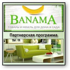 "Партнерка интернет магазина ""banama"". Лого"