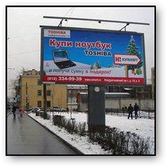 Рекламный стенд на улице