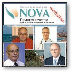 """Партнерка компании """"NOVA"""". Лого"""