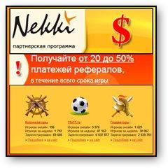 Партнерка игр от NEKKI. Logo