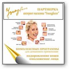 """Партнерская программа интернет магазина """"Youngfaces"""". Лого"""