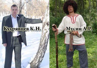 """Учредители УЦСП """"Славяне"""""""