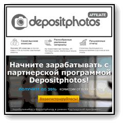 Партнерка Depositphotos. Лого