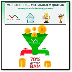 Партнерка Verum Option. Лого